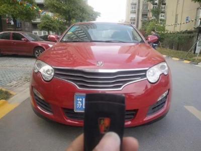 2010年12月 荣威 550 D 1.8T 品臻版图片