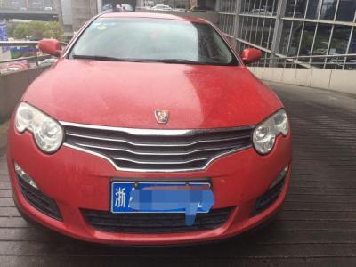 2010年3月 荣威 550 S 1.8L 启臻版图片