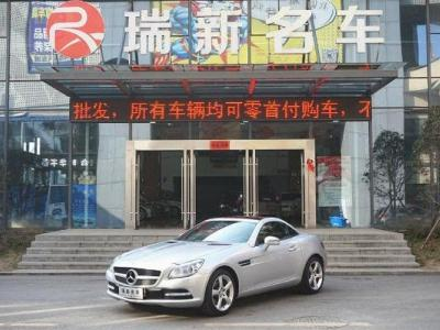 奔驰 SLK级  SLK200 1.8T 时尚型图片