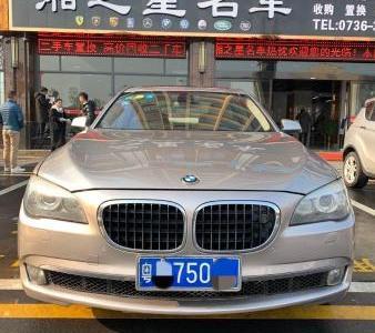 2009年11月 宝马 宝马7系 M750Li 4.4T 豪华型图片