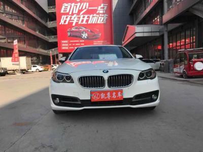 宝马 宝马5系  520Li 2.0T 典雅型(改款)白色自动档