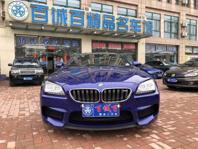 2014年4月 宝马 宝马6系  M6 4.4T 四门 Gran Coupe 轿跑车图片