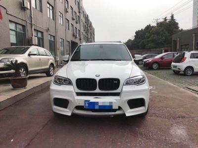 2013年8月 宝马 宝马X5(进口) X5 4.4T 豪华型图片