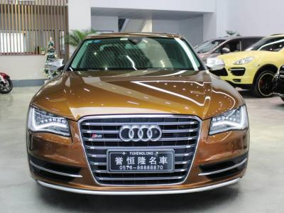 Audi 奥迪S8  2014款 S8 4.0TFSI quattro