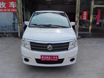 東風 帥客  2013款 改款 1.6L 手動豪華型7座 國V