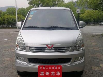 五菱 五菱荣光  2014款 1.2L S 基本型图片