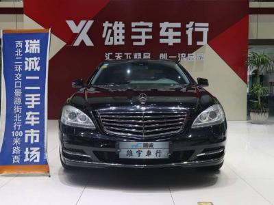 2013年3月 奔驰 奔驰S级  S 300 L 商务简配型图片