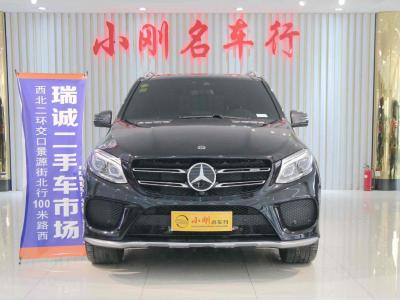 奔馳 奔馳GLE AMG  2017款 AMG GLE 43 4MATIC