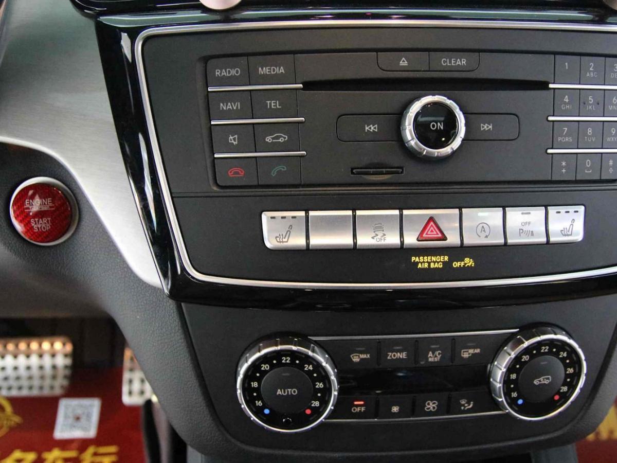 奔驰 奔驰GLE AMG  2017款 AMG GLE 43 4MATIC图片