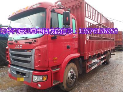江淮单桥货车图片