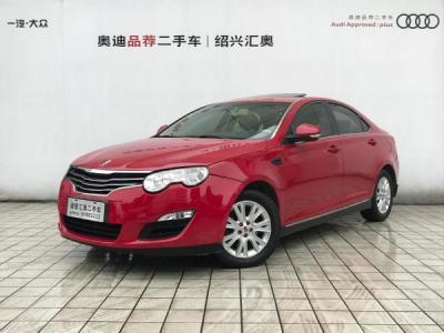 荣威 550  1.8 DVVT 启悦版图片