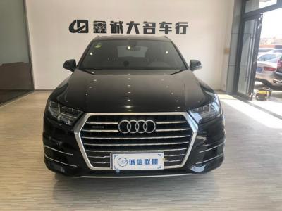 Audi 奥迪Q7  2016款 45 TFSI S line尊贵型?#35745;?/>                         <div class=