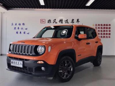Jeep 自由侠  2018款 互联大屏版 180T 自动动能版+