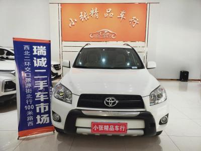 丰田 RAV4荣放  2011款 2.0L 手动经典版