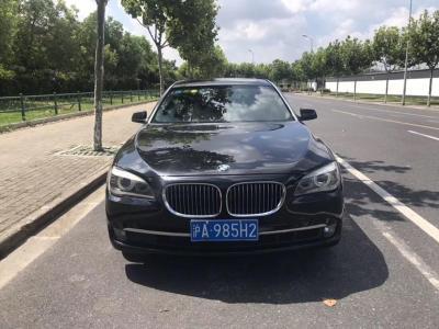 2012年5月 BMW 宝马7系  730Li领先型图片