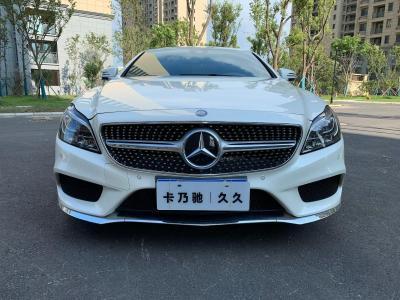 奔驰 奔驰CLS级  2016款 CLS 320 逸彩版?#35745;?/>                         <div class=