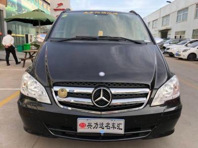 2014年1月 奔驰 威霆 2.5L 商务版图片