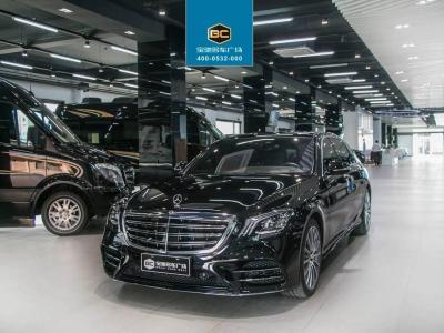 2018年10月 奔驰 奔驰S级(进口) S 450 L 4MATIC 卓越特别版图片