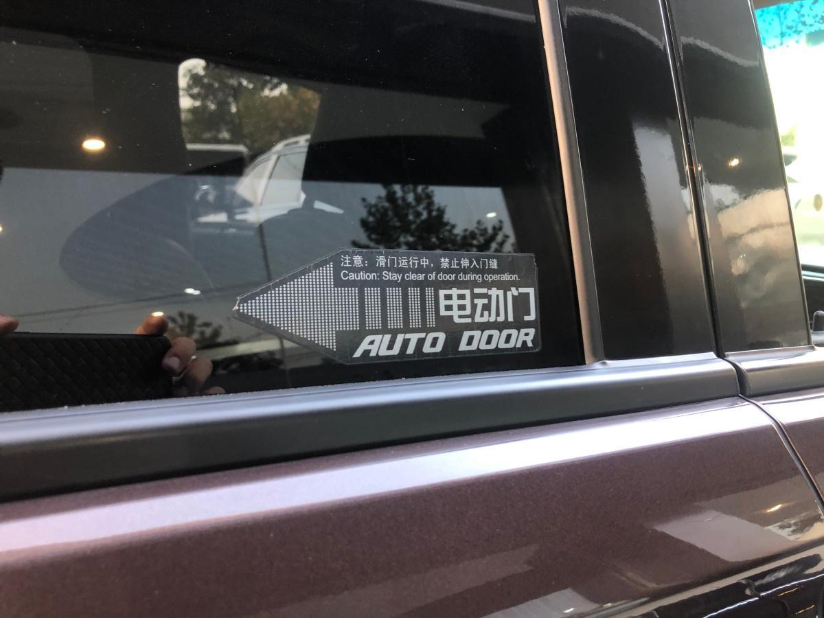 别克 GL8  2017款 ES 28T 旗舰型 国V图片