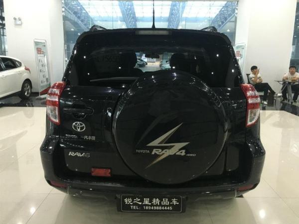 丰田rav4cd音响接线图