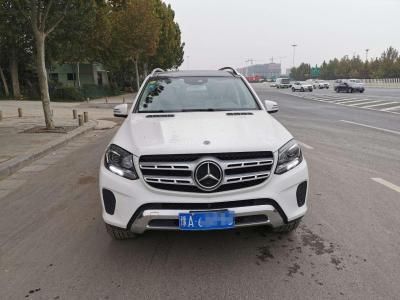 奔驰 奔驰GLS  2019款 GLS450 3.0T 豪华版?#35745;?/>                         <div class=