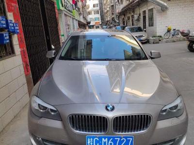 宝马 宝马5系  2012款 523Li 豪华型图片