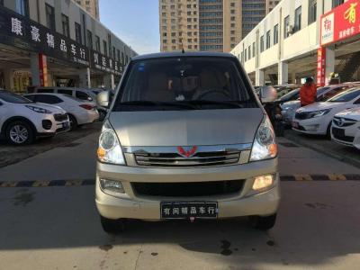 2014年8月 五菱 五菱荣光 1.5L S 标准型图片