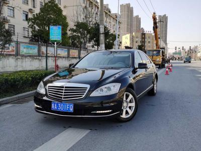 奔馳 奔馳S級  2012款 S 300 L 商務簡配型