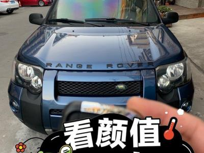 2006年4月 路虎 神行者(进口) 2.5 V6图片