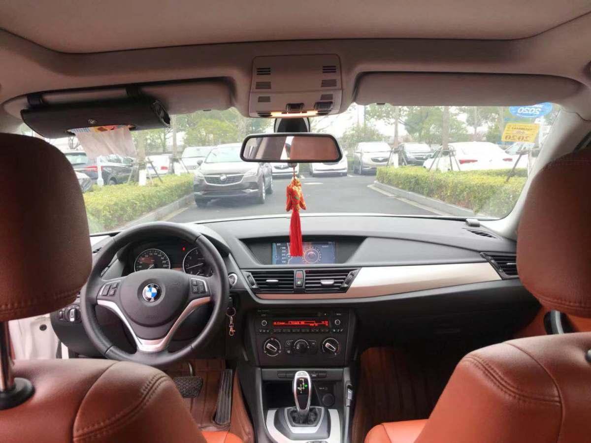 宝马 宝马X1  2014款 sDrive18i 时尚型图片