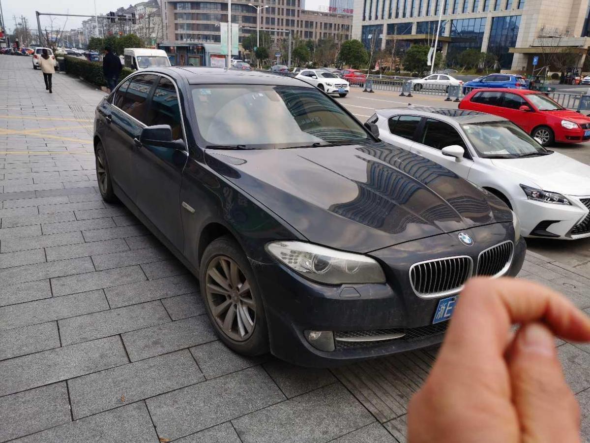 2013年5月 宝马 宝马5系 525Li 豪华型图片
