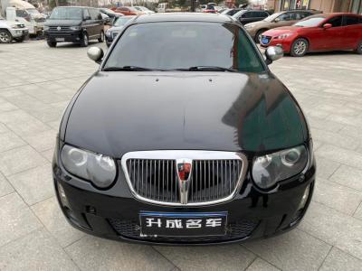 荣威 750  2007款 2.5L 贵雅版AT