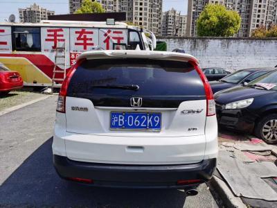 2014年8月 本田 CR-V  2.4L 两驱豪华版图片