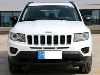 Jeep 指南者  2.0 豪华版图片