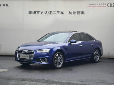 奧迪 奧迪A4L  2019款 40 TFSI 時尚型 國V圖片