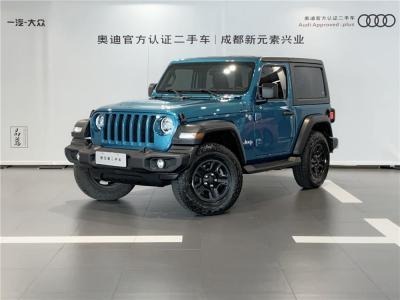2020年3月 Jeep 牧马人(进口) 2.0T Sahara 两门版图片