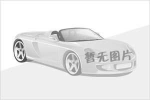 丰田 锐志  2.5S 舒适版图片