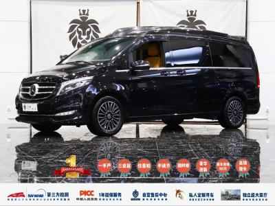 2019年4月 奔驰 V级 V 260 L 尊贵加长版 国VI图片