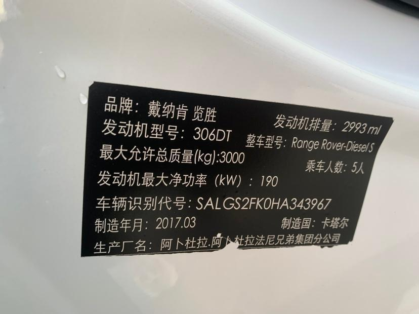 17款柴油路虎揽胜行政版图片