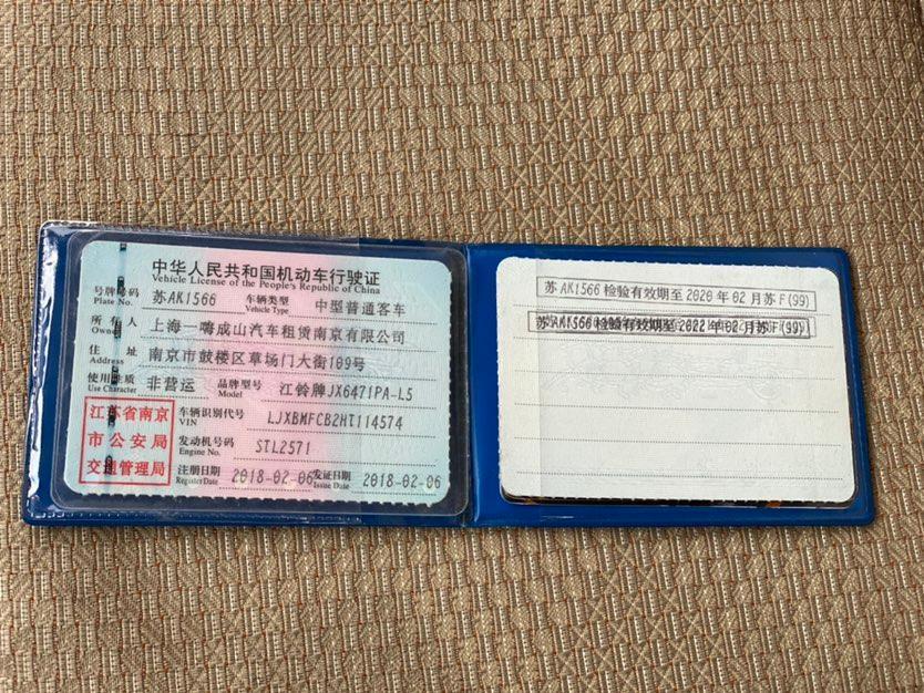 江铃 特顺  2017款 2.4L商务型短轴中顶11/12座4G69S4N图片