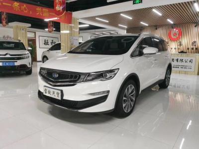 吉利 嘉际  2019款 1.5TD MHEV DCT臻享型