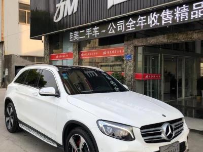 2019年6月 奔驰 奔驰GLC  改款 GLC 300 L 4MATIC 动感型图片