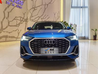 2020年5月 奥迪 奥迪Q3 45 TFSI quattro 豪华动感型图片