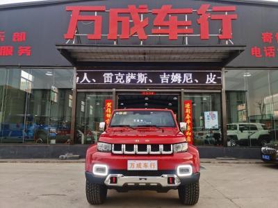 北京 BJ40  2019款 2.3T 自動四驅盛世華章版 國VI