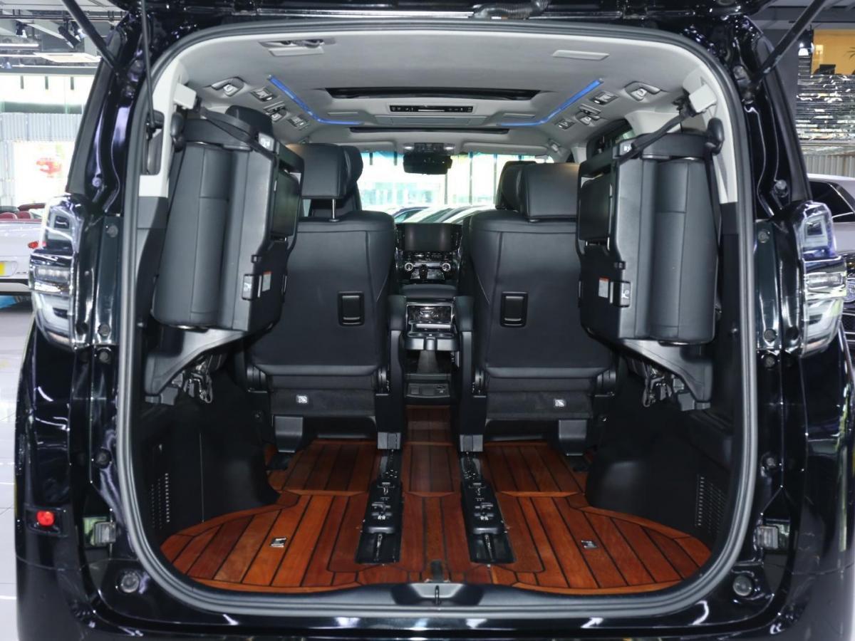 丰田 埃尔法  2020款 双擎 2.5L 豪华版图片