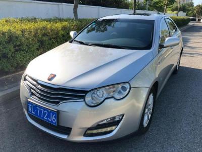 2010年11月荣威550S 1.8L 启臻版图片