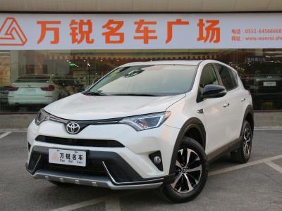 丰田 RAV4  荣放 2.0L CVT两驱风尚X版