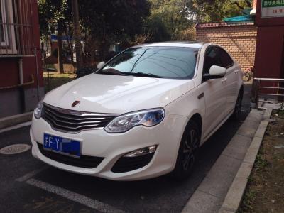 2015年8月 荣威 550 1.5L Plug-in豪华版图片