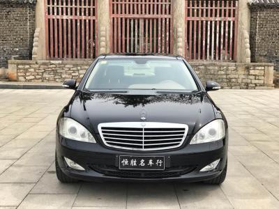 2008年1月 奔驰 奔驰S级  S300 3.0L 商务型?#35745;?/>                         <div class=