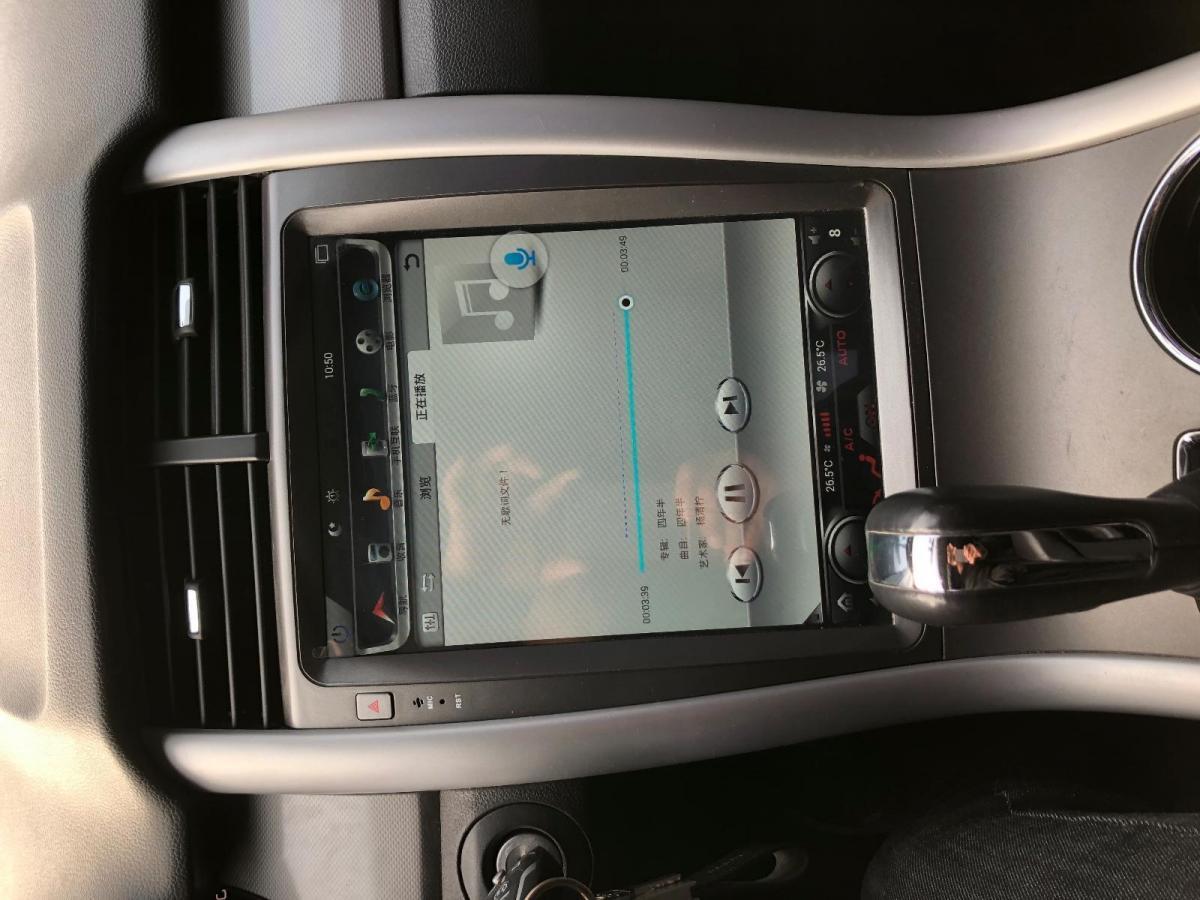 福特 锐界  2012款 2.0T 尊锐型图片